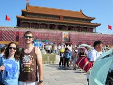 Forbidden City 0408