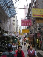 Street market.