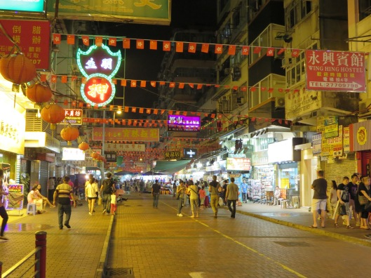 Temple Street Market in Hong Kong decorated for the National Holiday.