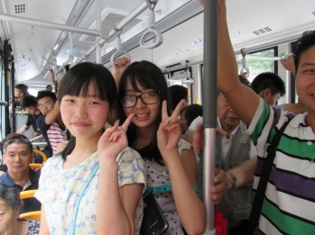 """Riding on the bus when we hear, """"Where are you from?"""" Sigh. Cue the obligatory """"Sure, you can practice your English with us"""" moment."""