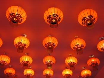 I love Chinese lanterns